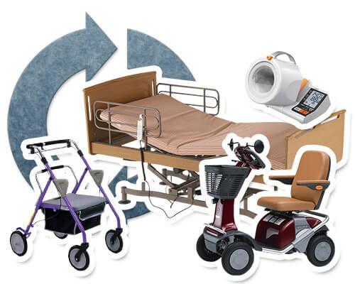 介護用品のリサイクル・買取