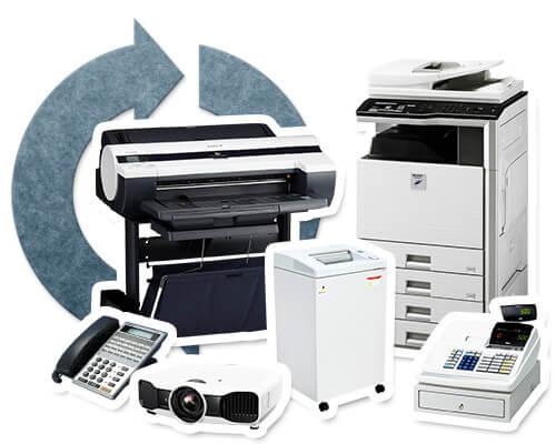 コピー機・複合機のリサイクル・買取