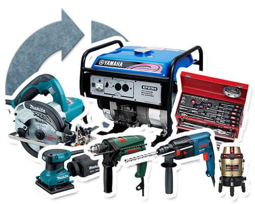 電動工具・エアーツールのリサイクル・買取