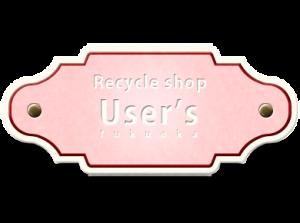 users_fukuoka_logo