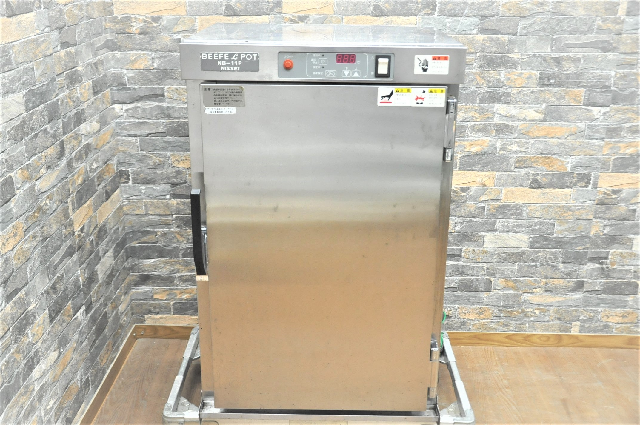 アンナカ 電気ビーフェポット NB-11F 電気温蔵庫 5段 100Vを買い取りました!(^_-)-☆