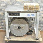 NAIGI band-A-matic 梱包機 F20E H745×W760×D555 100V 結束機を買い取りました!(^_-)-☆