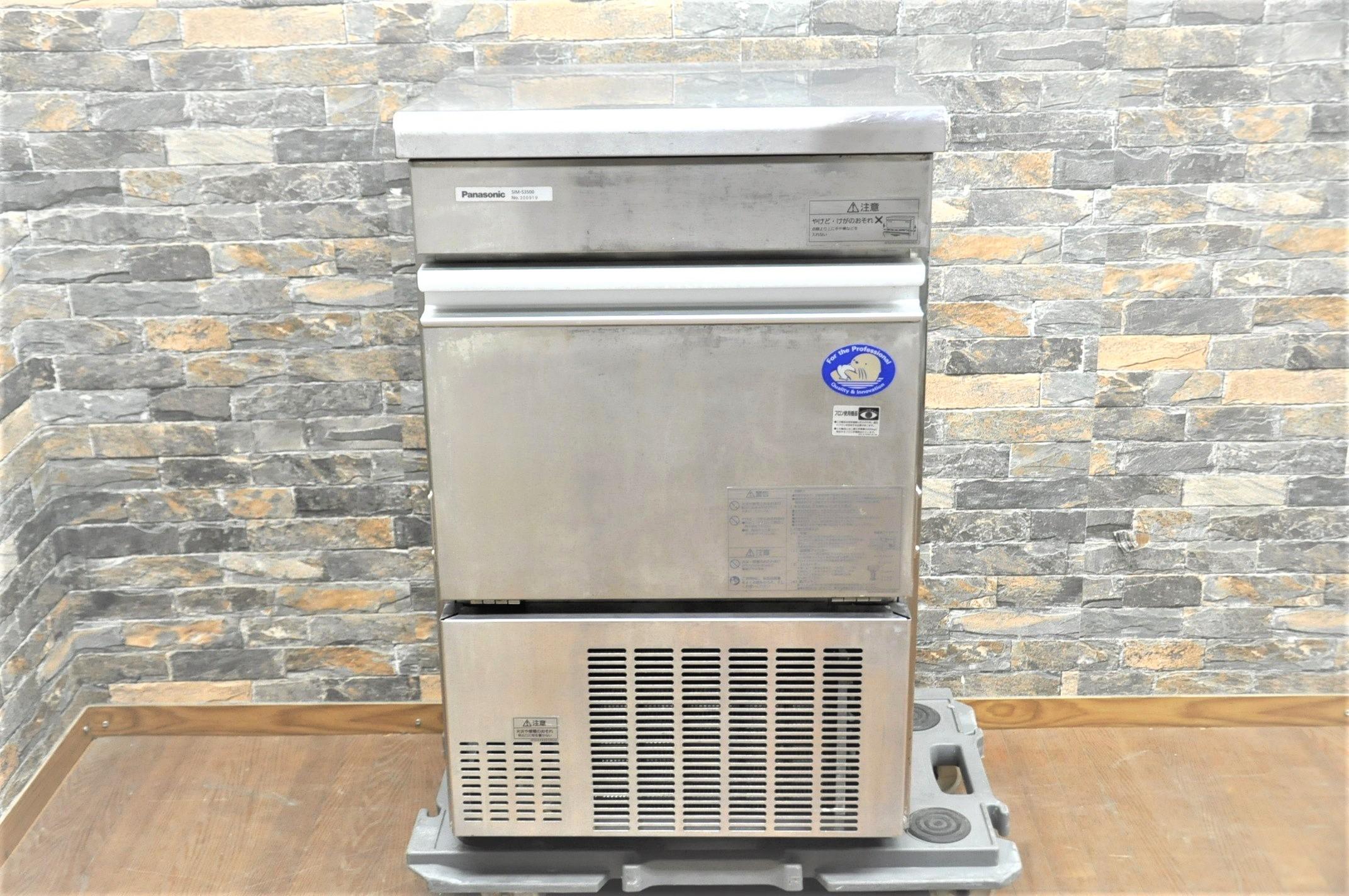 Panasonic パナソニック 製氷機 SIM-S3500 キューブアイス 業務用を買い取りました!(^_-)-☆