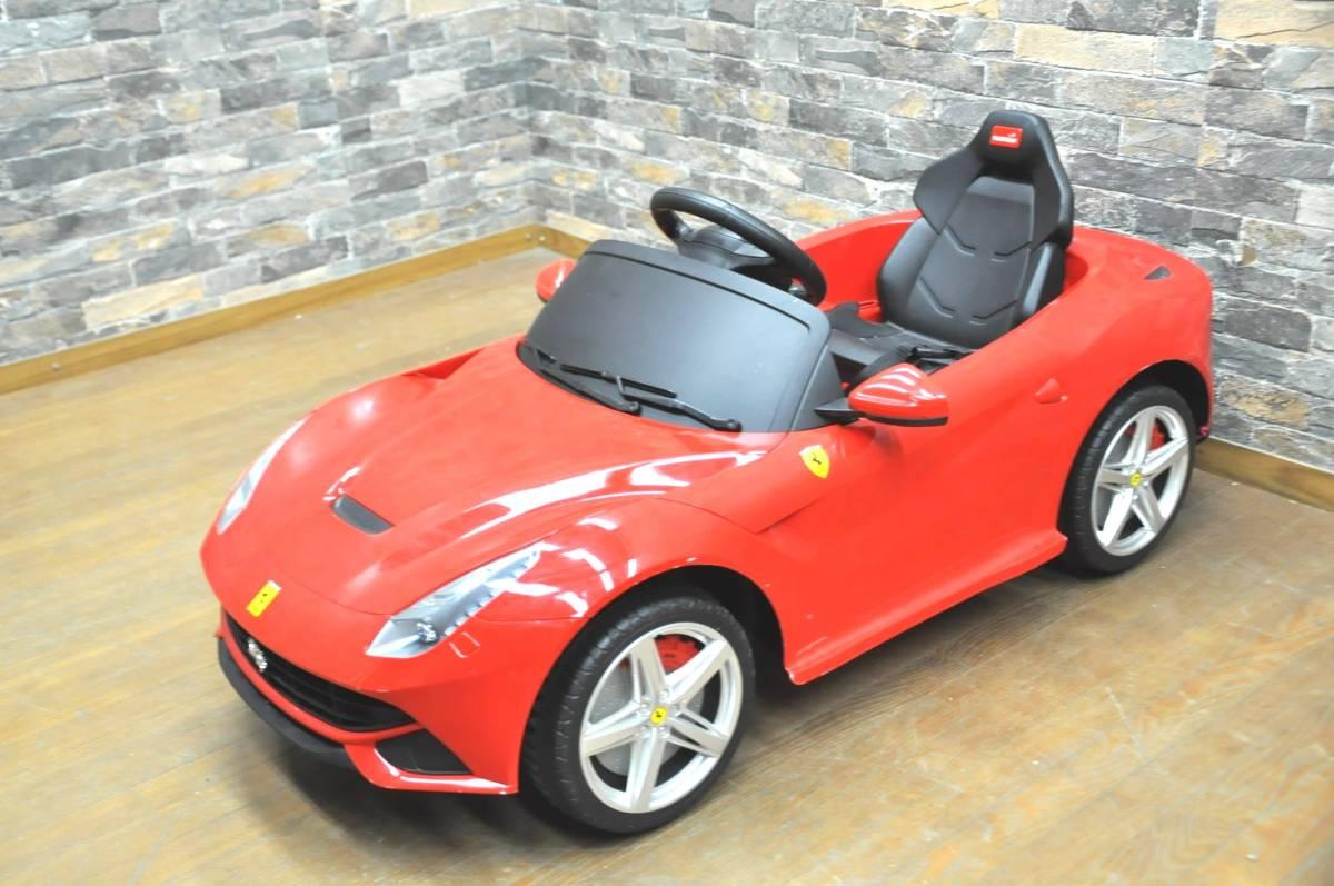 フェラーリ レッド 電動乗用玩具 Ferrari F12 Berlinetta スポーツカータイプ 子供用 おもちゃ 充電式 ラジコンを買い取りました!(^_-)-☆