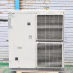 MITSUBISHI ミツビシ 三菱 一体空冷式スクロール形コンデンシングユニット ECOV-EN55A 2016年製 三相200V 室外機 冷却機を買い取りました!(^_-)-☆