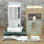 KOIZUMI コイズミ ウィンドエアコン KAW-1852 コンパクト 小型 スタンダード 冷房専用 ルームエアコン 空調 未使用品を買い取りました!(^_-)-☆