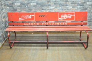 コカ・コーラベンチ 木製 レッド 赤 長椅子 チェア 腰掛け 公園 屋外 アメリカン カントリー レトロを買い取りました!(^_-)-☆