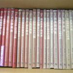 整形外科MOOK 28冊セット まとめて 金原出版 医学書 一式 を買い取りました(^_-)-☆