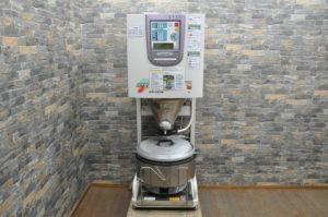 ISEKI イセキ 炊き繁盛 AR451S-TGJ 業務用システム炊飯機 都市ガス 12A 13A リンナイガス炊飯器を買い取りました(^_-)-☆