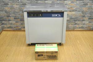 ナイガイ 半自動梱包機 ハンドマチクF20 100V band-A-matic F20 ボックスタイプ 量販店 作業 業務用を買い取りました♪(^_-)-☆