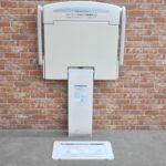 TOTO ベビーシート おむつ交換台 YKA23R 収納型 トイレ ベビー室 休憩室 W.C お手洗い 赤ちゃん室 施設 育児を買い取りました♪(^_-)-☆