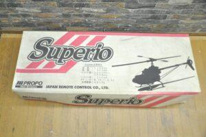 JR PROPO Superio ラジコン ヘリコプター スペリオ 全長136cm 全高46.3cm 模型 大型 組み立てキット 未使用品を買い取りました♪(^_-)-☆