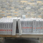 ディアゴスティーニ 週刊ランボルギーニ カウンタック LP 500S 5~80巻 76巻分 専用バインダー 未使用品を買い取りました♪(^_-)-☆